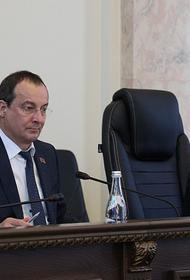 Собрание фракции «Единой России» приняло ряд важных вопросов