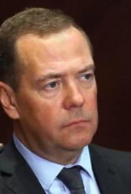 Медведев считает, что санкции против Медведчука не остановят падение рейтинга Зеленского
