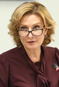Святенко заявила, что в Москве от коронавируса вакцинировались полмиллиона человек
