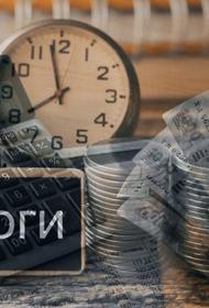 Готовы ли россияне платить больше налогов?