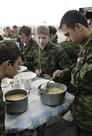 В сети обсуждают вегетарианскую диету для солдат Российских Вооружённых сил