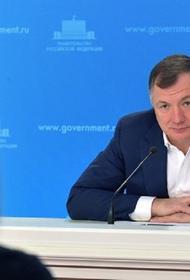 Вице-премьер Хуснуллин поставил в пример Челябинскую область