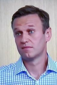Навальный увлекся приготовлением пищи в СИЗО