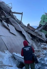 При обрушении в цеху Норильской обогатительной фабрики один человек погиб, есть пострадавшие