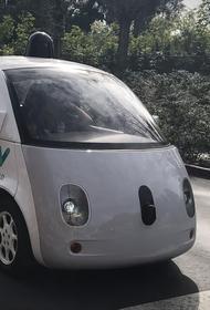 Беспилотные автомобили будут ездить по российским дорогам