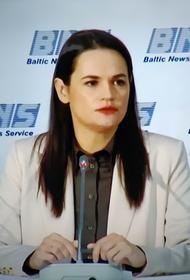Светлана Тихановская признала и объяснила проигрыш оппозиции в уличных протестах в Белоруссии