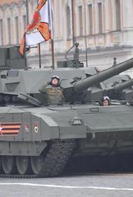 Военный эксперт Алексей Леонков прокомментировал сведения о серийных поставках в ВС РФ  «Арматы»