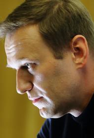 Семья ветерана Артёменко не удовлетворена решением суда в отношении Навального