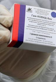 В Черногории началась вакцинация «Спутником V»