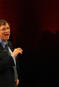 Билл Гейтс считает, что гибель людей из-за аномальных холодов в Техасе можно было предотвратить