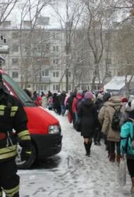 Более 3 тыс. школьников эвакуировали в Хабаровске