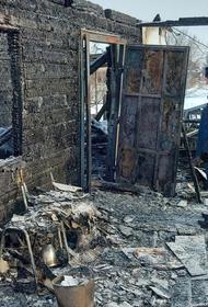 В Хабаровске завели дело после гибели ребенка на пожаре