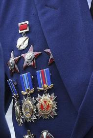 В Госдуме предложили приравнять оскорбление ветеранов к оправданию нацизма