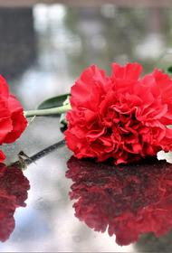 Стала известна причина смерти Екатерины Градовой
