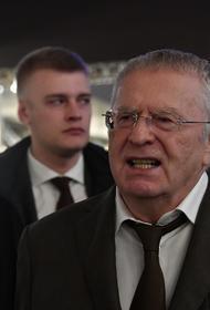 Жириновский сделал очередное громкое заявление: в марте распустим Госдуму