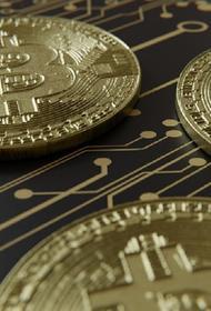 В Минфине США биткоин назвали неэффективным инструментом