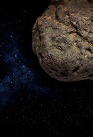 NASA предупредило о приближении к Земле астероида размером со стадион
