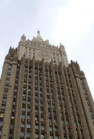 В МИД РФ считают, что в Брюсселе «заело пластинку»