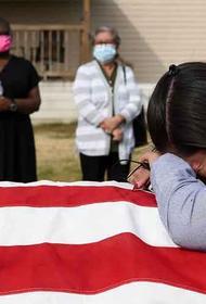 В США от COVID-19 погибло более 500 000 человек, выше, чем потери в трех войнах