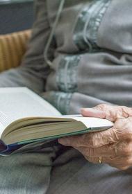 Минтруд подготовил предложения по досрочной пенсии ряда работников