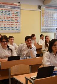 Российские школьники рассказали, кого считают героями