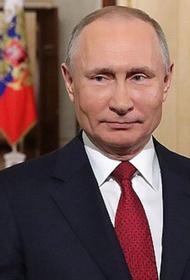 Путин направил обращение по случаю Дня защитника Отечества