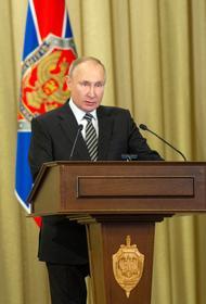Запад не скрывает своей враждебности к России, об этом заявили на коллегии ФСБ