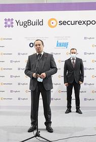 Дан официальный старт работе «YugBuild-2021»