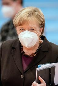 Меркель выступила против особых условий для сделавших прививку от COVID-19 граждан