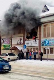 В Горно-Алтайске горит торговый центр, посетители спасаются от огня, выпрыгивая из окон