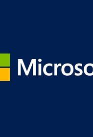 Президент Microsoft Брэд Смит сообщил о доказательствах кибератаки России на США