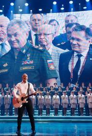 Торжественный вечер, посвященный празднованию Дня защитника Отечества, прошёл в ЦАТРА