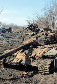 Эксперты предсказывают будущее Донбасса
