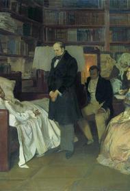 Уникальный документ о ранении Александра Пушкина представлен в Санкт-Петербурге