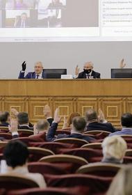 Челябинские депутаты теперь будут обязаны отчитываться о криптовалюте