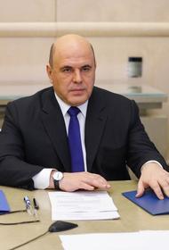 Мишустин сообщил о переносе даты введения новых правил техосмотра с 1 марта на 1 октября