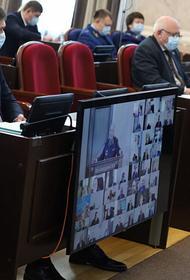 В ЗСК приняли отчет начальника краевого главка МВД России