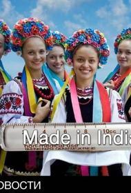 Индия включит украинцев в список получателей вакцины в статусе испытателей