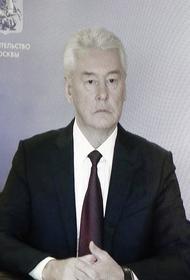 Собянин: «Ряд ограничений по коронавирусу снимут в Москве в ближайшие месяц-два»
