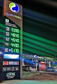 На прошлой неделе «КрайсНефть» приостановила продажи бензина на АЗС Иркутска