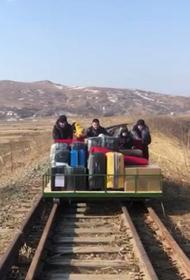 Дипломаты были вынуждены толкать дрезину, чтобы выехать из КНДР в Россию
