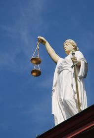 Как возбуждают и расследуют уголовные дела в Краснодарском крае