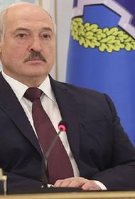 Лукашенко заявил о попытках внешних сил расшатать обстановку в Белоруссии