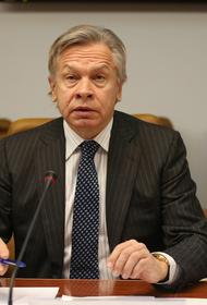 Сенатор Пушков жестко прокомментировал авиаудар США по Сирии