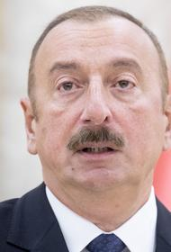 Алиев считает, что России не следует участвовать в модернизации армии Армении