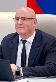 Чернышенко возглавил Координационный центр правительства России