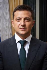 Зеленский объявил о подписании указа о мерах по «деоккупации» Крыма