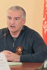 Аксенов предложил Зеленскому помолиться Бандере