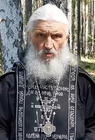 В Среднеуральском женском монастыре проводят обыски
