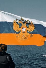 Байден заявляет, что никогда не признает Крым российским